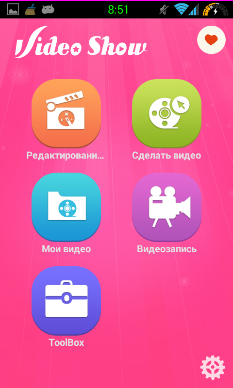 Скачать VideoShow Pro для Андроид