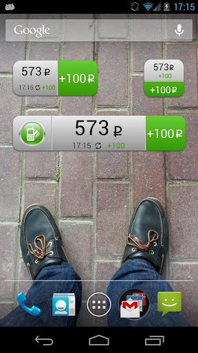 Скачать Виджет баланс+ для Андроид