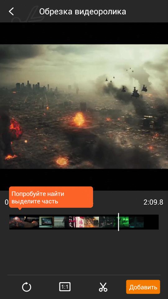 Скачать VivaVideo Pro для Андроид