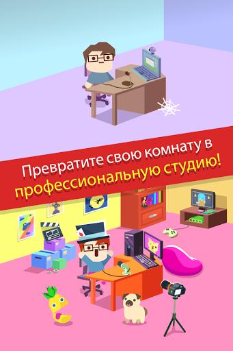 Скачать Vlogger Go Viral — Clicker для Андроид