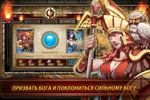 Скачать Войны Спарты for Tango для Андроид