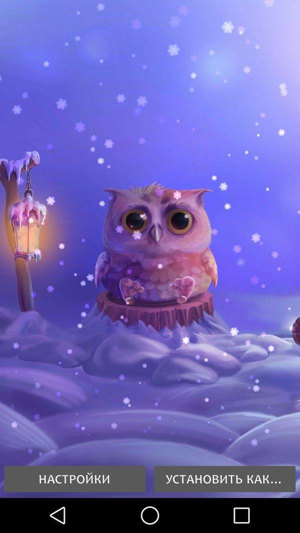 Скачать Волшебная зима HD PRO для Андроид