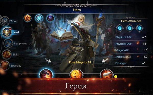 Скачать War and Magic для Андроид