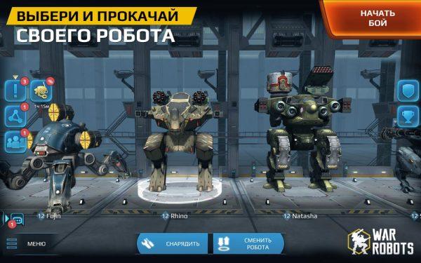 Скачать War Robots для Андроид