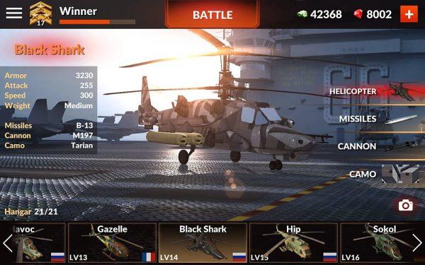 Скачать World of Gunships для Андроид