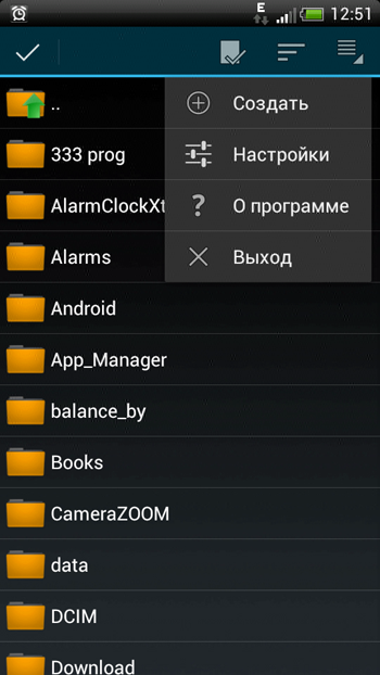 Скачать ZArchiver для Андроид