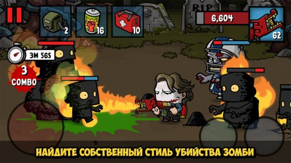 Скачать Zombie Age 3 для Андроид